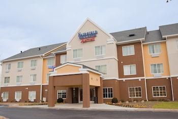 孟菲斯東/商業街萬豪費爾菲爾德套房飯店 Fairfield Inn & Suites by Marriott Memphis East/Galleria