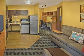 波士頓圖克斯伯里萬豪唐普雷斯套房飯店 Towneplace Suites By Marriott Boston Tewksbury