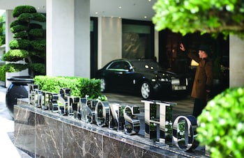 Hotel - Four Seasons Hotel London at Park Lane