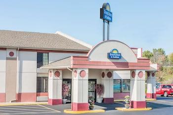Hotel - Days Inn & Suites by Wyndham Youngstown / Girard Ohio