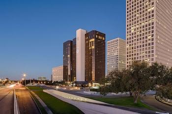 休斯敦格林威廣場希爾頓逸林飯店 DoubleTree by Hilton Hotel Houston - Greenway Plaza