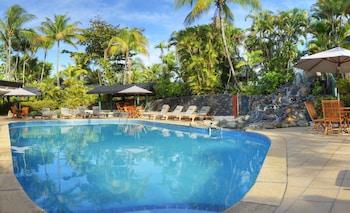 Hotel - Tanoa International Hotel