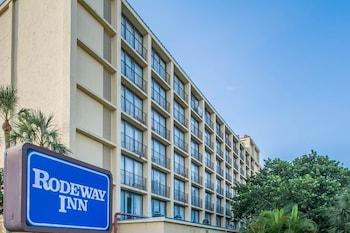 Rodeway Inn Miami photo