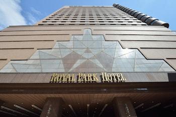 ROYAL PARK HOTEL TOKYO NIHONBASHI Front of Property