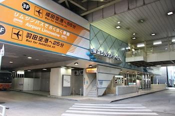 ROYAL PARK HOTEL TOKYO NIHONBASHI City Shuttle
