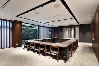 ROYAL PARK HOTEL TOKYO NIHONBASHI Meeting Facility