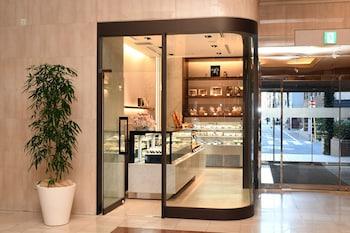 ROYAL PARK HOTEL TOKYO NIHONBASHI Delicatessen