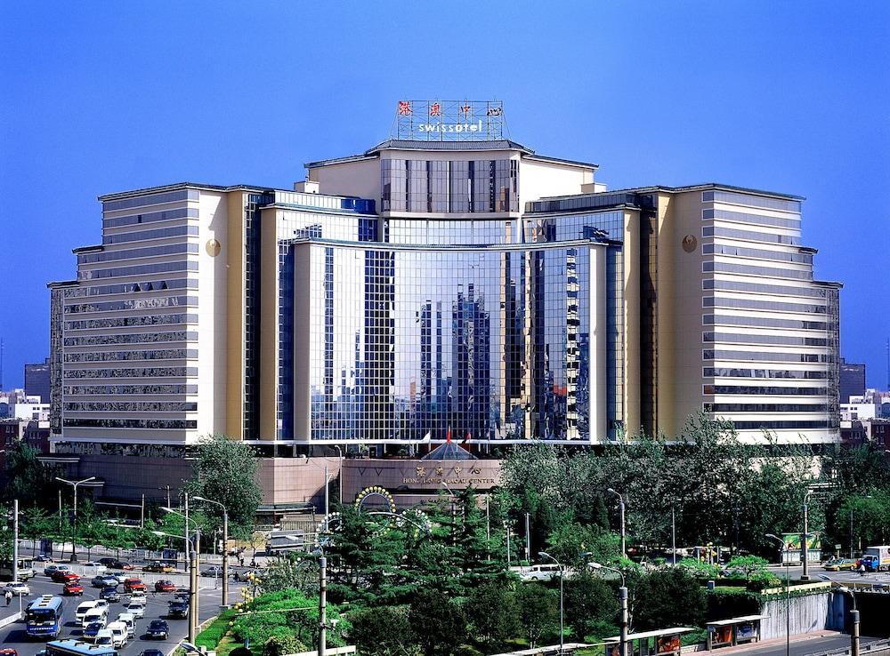 スイソテル 北京香港マカオ センター(北京港澳中心瑞士酒店)