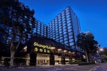 Hotel - Kowloon Shangri-La, Hong Kong