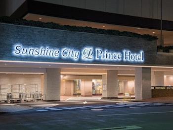 SUNSHINE CITY PRINCE HOTEL Exterior