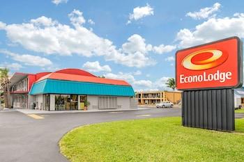 北部伊克諾飯店 Econo Lodge North