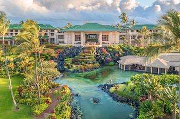 考艾島君悅度假村及水療中心 Grand Hyatt Kauai Resort and Spa