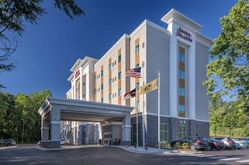 阿什維爾巴爾的摩村莊歡朋套房飯店 Hampton Inn & Suites Asheville Biltmore Village