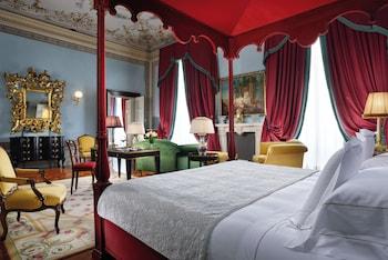 Suite (Imperial)