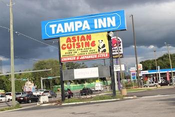 坦帕旅館 - 近布希公園 Tampa Inn - Near Busch Gardens