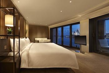 Suite (Harbour)