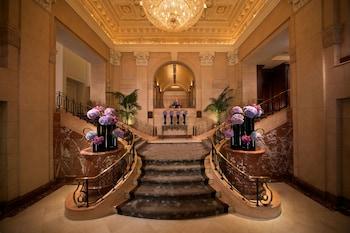 Lobby at The Peninsula New York in New York