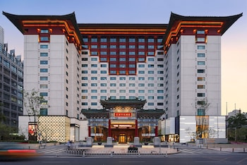 Book The Peninsula Beijing in Beijing.