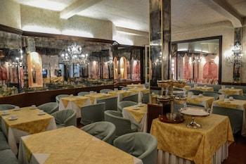 利布里巴飯店
