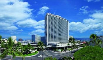 Hotel - Ala Moana Hotel