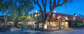 溪畔飯店 Creekside Inn