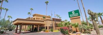 格林豪泰美國亞利桑那州鳳凰城天港機場商務酒店 GreenTree Inn & Suites