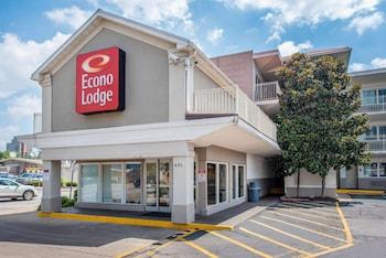路易斯維爾市中心經濟型飯店 Econo Lodge Downtown Louisville
