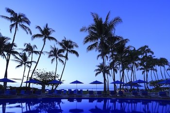 Hotel - The Kahala Hotel & Resort