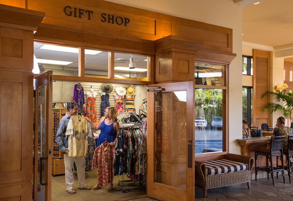 호텔이미지_Gift Shop