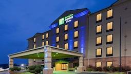 Holiday Inn Express Suites Charleston, an IHG Hotel