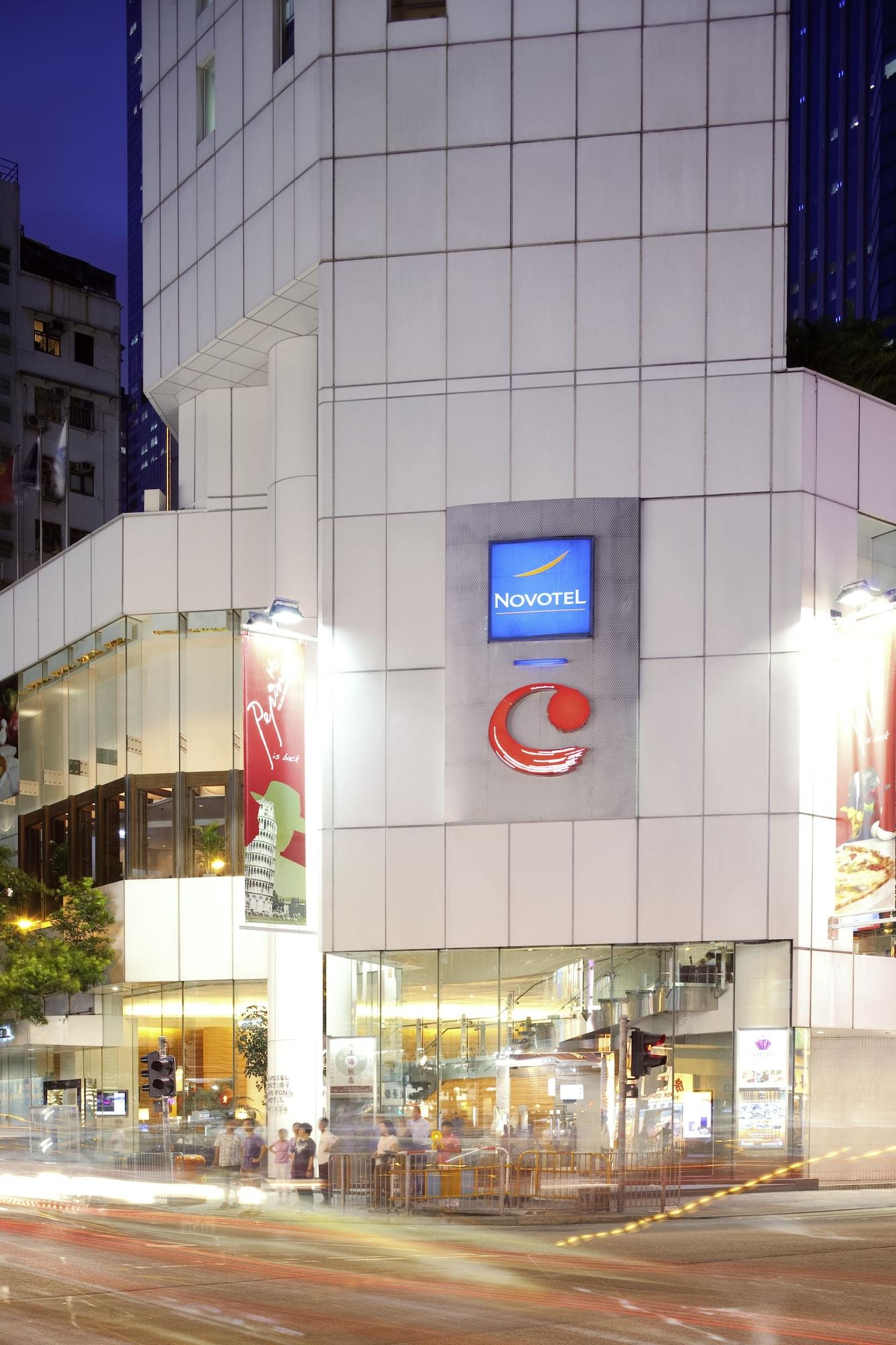 Novotel Century Hong Kong, Wan Chai