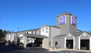 Hotel - Sleep Inn Wake Forest - Raleigh North