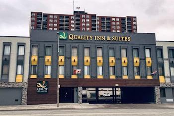 市區凱藝套房飯店 Quality Inn & Suites Downtown