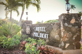Hotel Moloka'i - Hotel Entrance  - #0