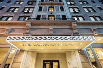 聯邦飯店 The Commonwealth