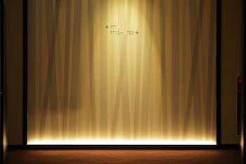 東急札幌卓越大飯店