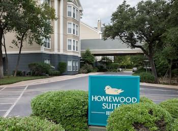 奧斯丁西北希爾頓惠庭套房飯店 Homewood Suites Austin Northwest