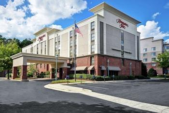 亞特蘭大喬治亞購物中心歡朋飯店 Hampton Inn Atlanta-Mall of Georgia