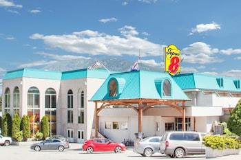 Hotel - Super 8 by Wyndham Castlegar BC