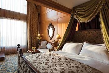 首爾皇宮飯店