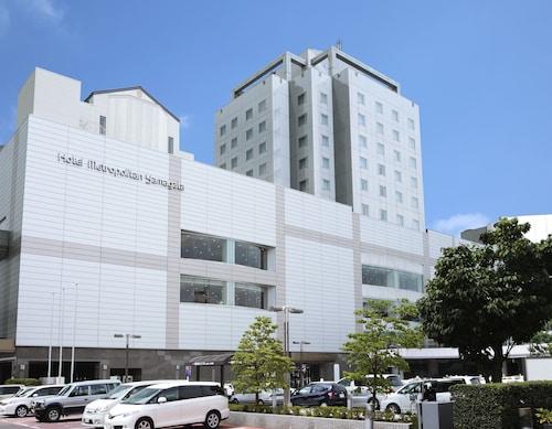 . Hotel Metropolitan Yamagata