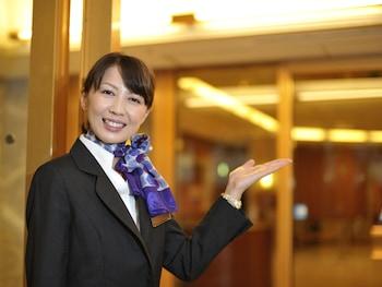 HOTEL GRANVIA OKAYAMA Concierge Desk