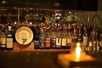 HOTEL GRANVIA OKAYAMA Bar