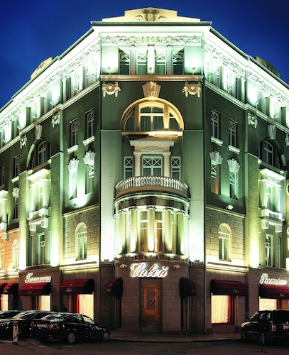 . Hotel Savoy Moscow