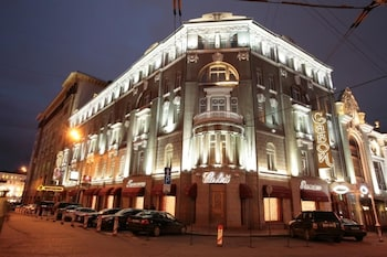 Hotel - Hotel Savoy Moscow