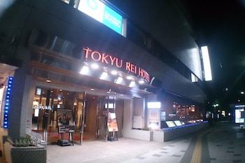 KOBE SANNOMIYA TOKYU REI HOTEL Exterior