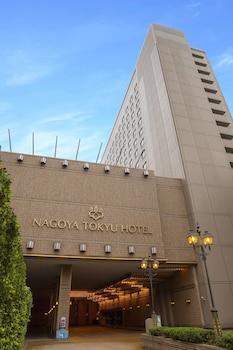 Hotel - Nagoya Tokyu Hotel