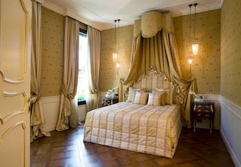 巴格里歐妮露納飯店