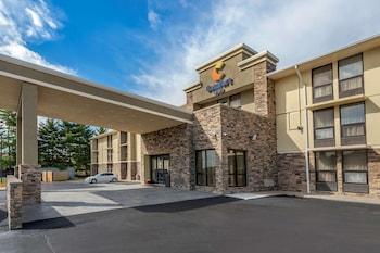 納什維爾 - 歐皮蘭德區凱富飯店 Comfort Inn Nashville - Opryland Area