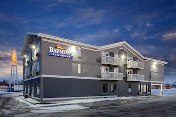 羅切斯特梅奥醫院區溫德姆貝蒙特飯店 Baymont by Wyndham Rochester Mayo Clinic Area
